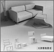 天津室内设计培训
