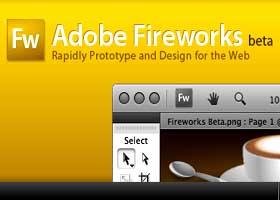 网页设计培训软件