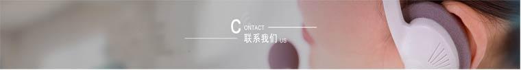 天津犀牛Rhino产品设计培训