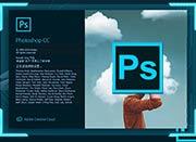 平面设计培训PS课程